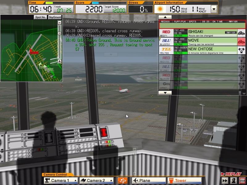 Tower Simulator [2008]